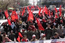 الجبهة الديمقراطية تقرر مقاطعة جلسات المركزي وعدم المشاركة فيها