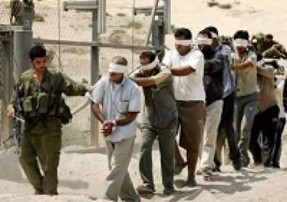 الشاباك يعتقل أفراد خلية عسكرية تابعة لحماس