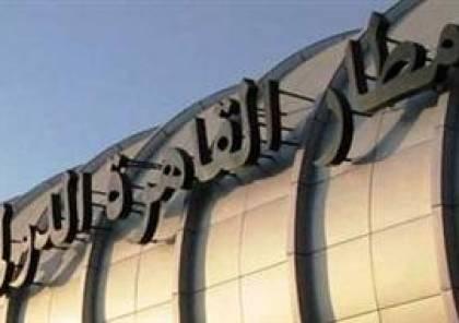 ثاني وفد أمني إسرائيلي يصل القاهرة خلال أقل من أسبوع