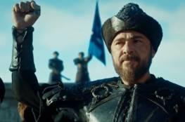 """""""أرطغرل""""يتراجع .. ومسلسل جديد يتربع على العرش بتركيا!"""