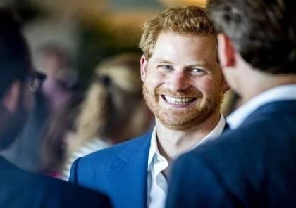 صورة: الأمير هاري.. حذاء مثقوب وثروة طائلة!
