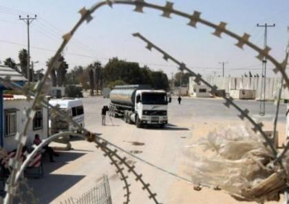 لأول مرة.. مصر تسمح بدخول الأسمنت والبضائع لغزة عبر بوابة صلاح الدين