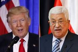 السابعة العبرية: عباس يلتقي ترامب مطلع نيسان المقبل
