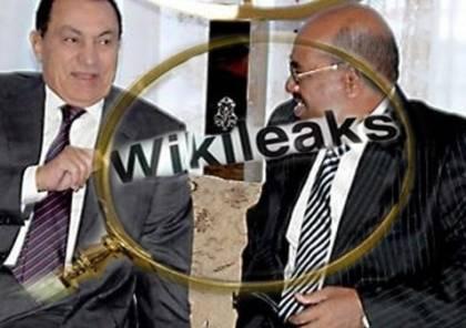 وثيقة مسربة تكشف نية مبارك ضرب سد إثيوبيا وطلبه من الخرطوم انشاء قاعدة عسكرية.. وخبير يشكك