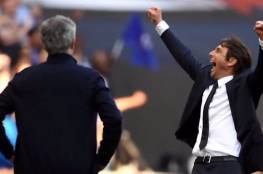 كونتي لن يرفض تدريب ريال مدريد