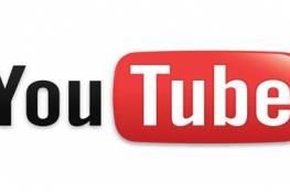 يوتيوب يدعم البث المباشر بدقة فائقة 4K