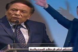 فيديو: ممثل تونسي يستفز عادل إمام والسفير المصري يغادر الحفل!