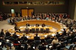 مندوبو مجلس الأمن يرفضون قرار ترامب بشأن القدس ويحذرون من تداعيات التصعيد