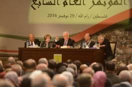 اسماء الناجحين في انتخابات المجلس الثوري والمركزية
