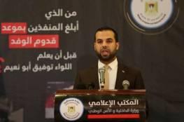 البزم: الأفراد الذين نفذوا استهداف موكب الحمد الله هم ذاتهم الذين نفذوا محاولة اغتيال أبو نعيم