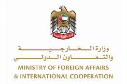 الإمارات تكذّب الشيخ عبدالله بن علي آل ثاني وتأسف لافتراءاته