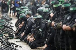 واشنطن تستهدف حركة حماس من جديد والحركة ترد