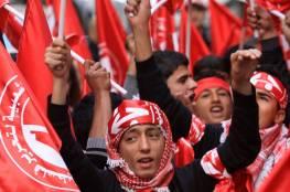 الشعبية تستنكر قرار منع تنظيم المسيرات