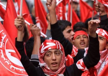 الشعبية: مصداقية السلطة والحكومة على المحك بسبب سياسة التمييز بين موظفي غزة والضفة