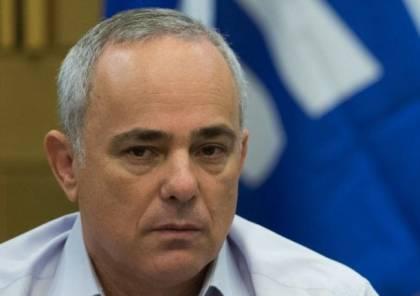 وزير الطاقة الإسرائيلي يشارك في مؤتمر دولي بالقاهرة