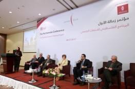 انطلاق مؤتمر زمالة الأول للابتعاث الجامعي بمشاركة الجامعات الفلسطينية والمبتعثين