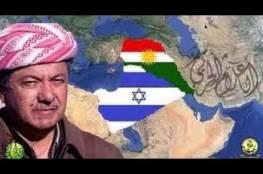 مدير مكتب بيغن سابِقًا يكشِف: إسرائيل عملت على تأسيس دولةٍ كرديّةٍ بالعراق