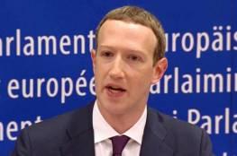 رسالة توضح كيف أصبح فيسبوك صديقا للحكومات القمعية