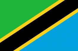 تنزانيا تفتتح سفارتها في تل أبيب