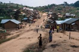 الكونغو: مقتل 24 شخصا في اندلاع أعمال عنف