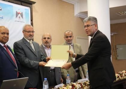 """غزة: جامعة الإسراء تفوز بالمرتبة الأولى في مسابقة """"أفضل نشاط على مستوى الجودة"""""""