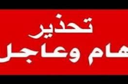 مزهر ينفي تصريحات نسبت له والاعلام الحكومي يحذر من اخبار مفبركة