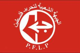 الشعبية: نقل السفارة الامريكية للقدس عدوان على الشعب الفلسطيني ودعم مطلق للاحتلال