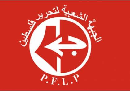 الشعبية : لا هدنة قبل المصالحة وانهاء الانقسام واستعادة الوحدة الوطنية