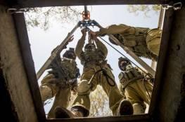 جيش الإحتلال يكشف عن المختبر الذي يتم بواسطته الكشف عن انفاق غزة