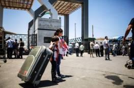 الاخلية بغزة تعلن الية السفر عبر معبر رفح يوم غد الخميس