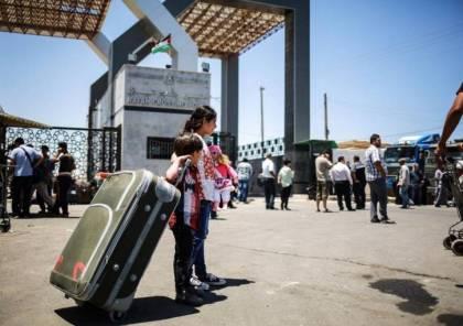 غزة: الداخلية تصدر تنويها بخصوص السفر عبر معبر رفح غداً الجمعة