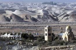 إسرائيل تزيل الألغام من منطقة تعميد السيد المسيح
