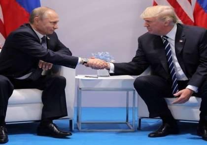 بوتين وترامب بحثا هاتفيا التسوية الإسرائيلية-الفلسطينية قبل لقاء عباس