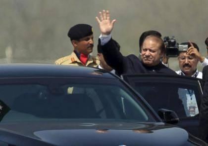 باكستان تعزل رئيس الوزراء نواز شريف من منصبه