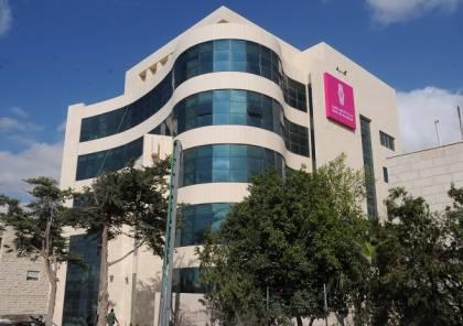 مجلس إدارة بنك فلسطين يوصي بتوزيع أرباح على المساهمين بقيمة 10.4 مليون $