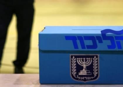 استطلاع : تقدم طفيف لحزب الليكود، بينما يعزز حزب ليبرمان من قوته