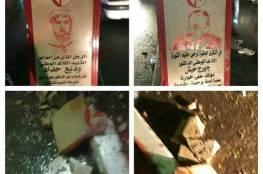 بيت لحم: جهود لتهدئة الاوضاع بعد اشتباكات بين عناصر من فتح والجبهة الشعبية