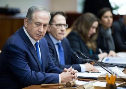 الكابنيت الإسرائيلي يبحث قريبًا مستقبل وجود السلطة الفلسطينية