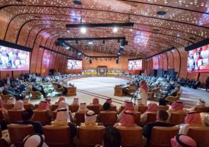 تعرف على قائمة الطعام التي أعدها العاهل السعودي لرؤساء ووفود القمة العربية