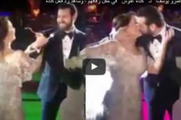 شاهد: قبلة عمرو يوسف لكندة علوش التي اثارت ضجة عارمة في حفل زفافهم!
