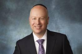 مبعوث ترامب يجتمع مع وزير المالية الاسرائيلي لنقاش التسهيلات للفلسطينيين