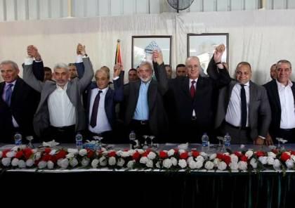 """""""سما"""" تكشف تفاصيل ..التوصل فجر اليوم الى اتفاق شامل بين حركتي فتح وحماس في القاهرة"""