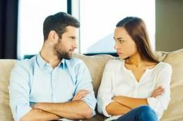 كيفيه علاج تمرد الزوجات والأزواج