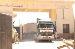 وفد غزي رسمي يبحث مع شركات مصرية خفض العمولات على البضائع المستوردة