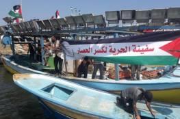 الاحتلال الاسرائيلي يسيطر على سفينة الحرية ويتم اقتيادها الى ميناء اسدود