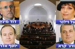 تعيين 4 قضاة متشددين بالمحكمة العليا الإسرائيلية