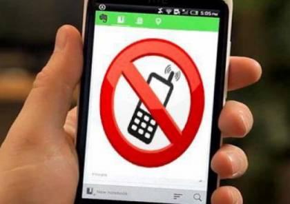 غوغل تطرح ميزة حجب المكالمات المزعجة