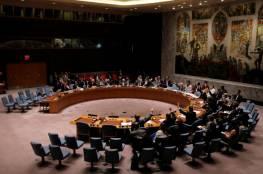 روسيا تعطل مشروع قرار أمريكي بإصدار عقوبات ضد كوريا الشمالية