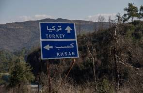 الوضع على الحدود السورية التركية
