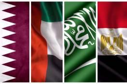 الإمارات: متجهون إلى قطيعة ستطول مع قطر ولا حل قريبا